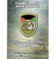 State of kuwait ministry of defence
