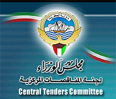 Central Tender Committee