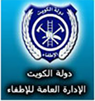 State of Kuwait General Directorate of Firefighting